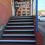 + Архангельск ТЦ Ильма, Прокопия Галушина, 15 (1)
