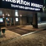 + Март, 2018год. проспект Троицкий (1)