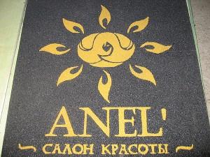 2-13953-2-25143-antiskolzjaschij-kovrik-iz-rezinovoj-kroshki-po